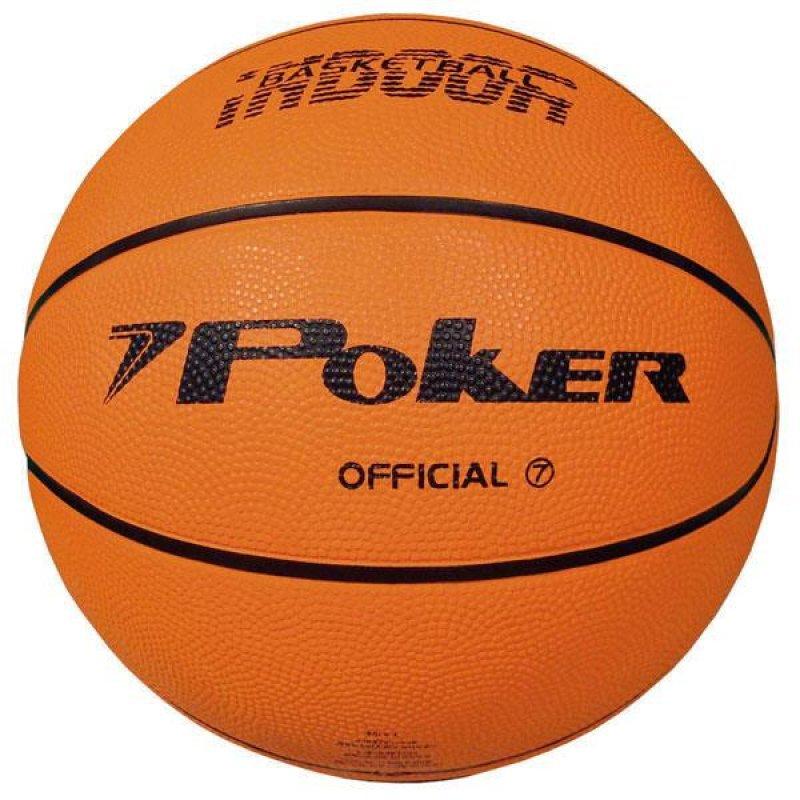 Bola de basquete Play Off Mirim Laranja Penalty - MadeiraMadeira 48509724b94bc